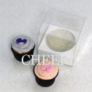 1 Cupcake Clear PVC Box($1.25/pc x 25 units)